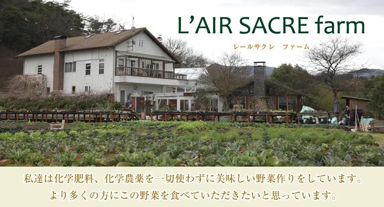 lairsacre1