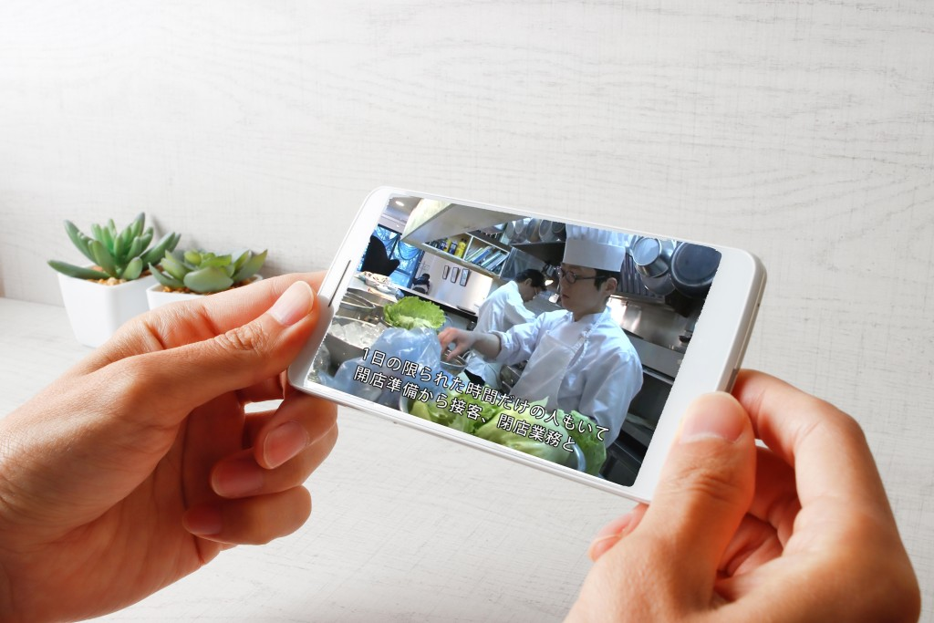 onlinemovie_smartphone